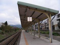 橫山站新月臺