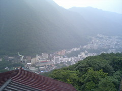 Overview of Kinugawa