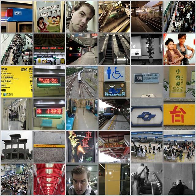 MRT Photos