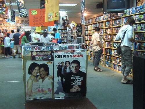 pirated-music-movies-store