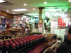 "persian groceries • <a style=""font-size:0.8em;"" href=""http://www.flickr.com/photos/70272381@N00/345004778/"" target=""_blank"">View on Flickr</a>"
