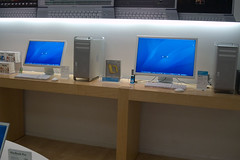The MacPros! (Cory5412) Tags: cinema apple store display lasvegas nevada 30inch macpro