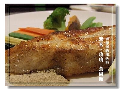 紫米‧玫瑰_香煎檸檬鮭魚主菜