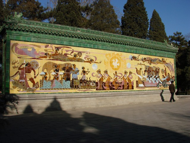 Ściana w Ritan Gongyuan