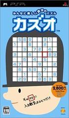 Kazuo (Sudoku)