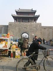 Xingcheng - Gate