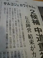 http://www.flickr.com/photos/laclef_yoshiyasu/360513796/