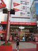 Brand Factory, Marathahalli