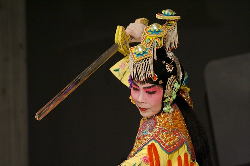 "Chinese Opera: ""Sword Dance from Farewell my Concubine"""