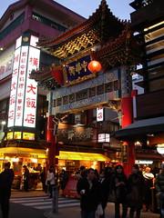 横浜ちゅー華街