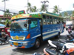 Голубой автобус. Без комфорта зато дешево.
