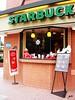 [Christmas 2006] 濃濃聖誕味的Starbucks