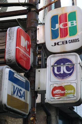 クレジットの看板