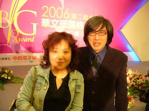 someone and 詹宏志