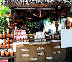 The coffee shop. (Puykamo@Tнai) Tags: trip travel beautiful thailand lights tour handmade thai pottery neat nonthaburi นนทบุรี ท่องเที่ยว kohkret ลายไทย puykamo thaiproduct เกาะเกร็ด thaipottery thaitexture ลายวิจิตร แสงและเงา เครื่องปั้นดินเผา