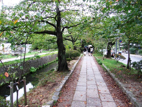 Philosopher's Walk - Kyoto