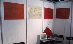 IMG_2698 Chinese GPS OEM company