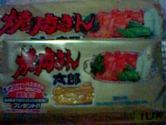 燒肉さん 太郎1