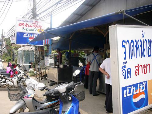 サムイ島‐thai noodle restaurant
