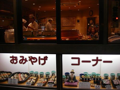 Japan, Sushi Restaurant