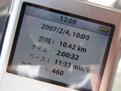 100_1432