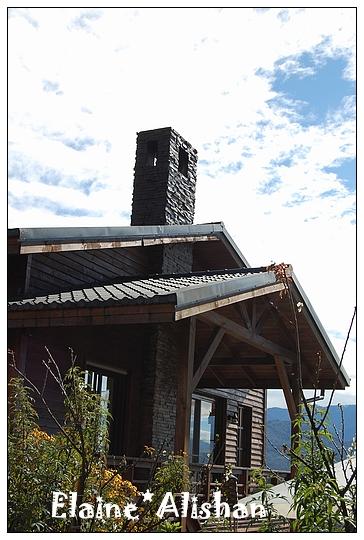 阿里山公路上唯一有煙囪的房子