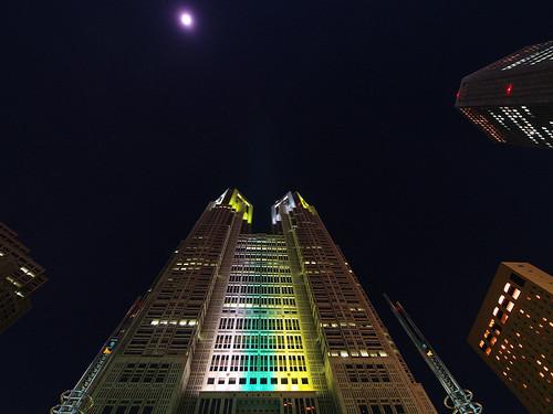 都庁ライトアップ 1