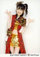 """道重さゆみ モーニング娘。生写真「""""Hello! Project 2007 Winter ~ワンダフルハーツ 乙女Gocoro~""""よりパート2」"""