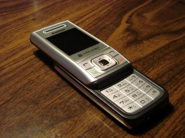 Mój nowy telefon