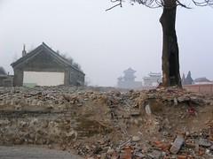 Shanhaiguan I
