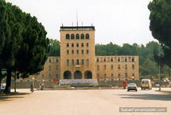 The university of Tirana