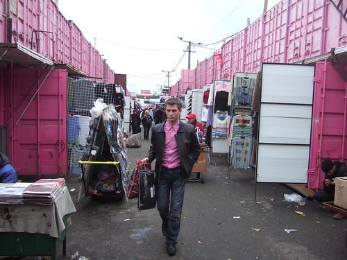 image of 7km market