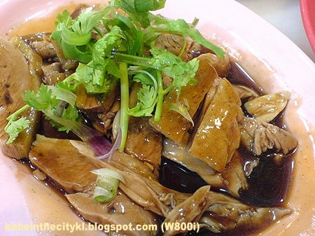 tc - low ngap braised duck