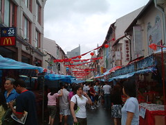Afternoon at Chinatown (khoon18) Tags: up lights ceremony chintown