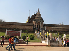 Wat Pratartlampangluang วัดพระธาตุลำปางหลวง @ LUMPANG