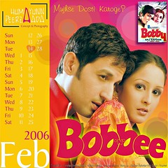 BOBBEE (Humayunn Niaz Ahmed Peerzaada) Tags: india love model photographer calendar n deep bob 2006 valentine romance bee calender together bobby actor maharashtra february mumbai khalid khanna kutch humayun siddique madai dosti chahat peerzada deolali humayunn peerzaada kudachi kudchi humayoon khalidsiddique humayunnnapeerzaada wwwhumayooncom humayunnapeerzaada darshitadedhia chahatkhanna humayunnnapeezaada