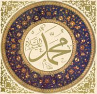 Prophet Muhammad(s.a.w.)