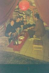 barts09 (kaarelp) Tags: barcelona bar bestbar bartseloona