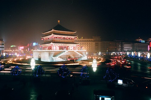 Xi'an's Bell Tower, at Night.
