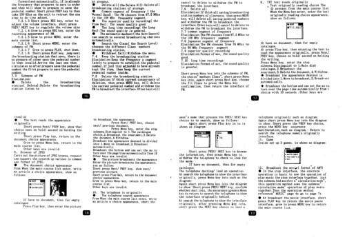 Guide16-19