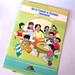 Portada Publicacion manual para docentes