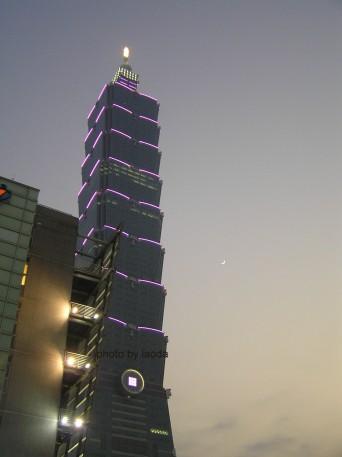 101大樓和月亮