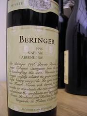 Beringer Private Reserve Cabernet Sauvignon, 1996