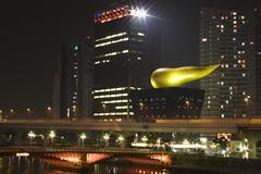 Asahi night