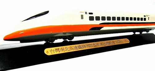 T700TaiwanRail