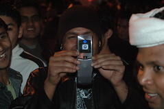 Ecuadorian mobile phone users