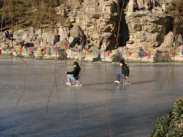 Łyżwy w Ritan Gongyuan