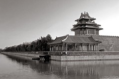 Forbidden City Watchtower (Justin D.) Tags: lake delete10 delete9 delete5 delete2 delete6 delete7 save3 delete8 delete3 delete delete4 save save2 save4 save5 save6