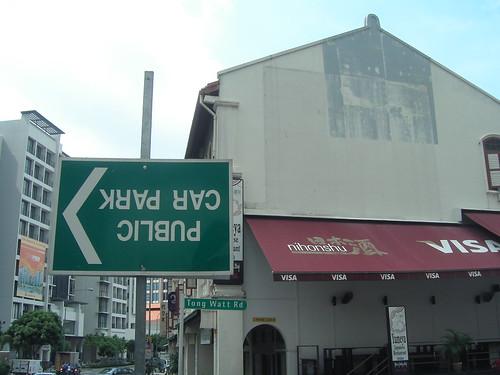 Upside-down sign