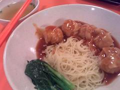 Wonton Noodle
